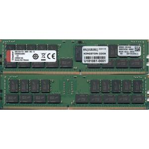 32GB 2666MHz DDR4 RAM Kingston memória CL19 (KSM26RD4/32MEI)